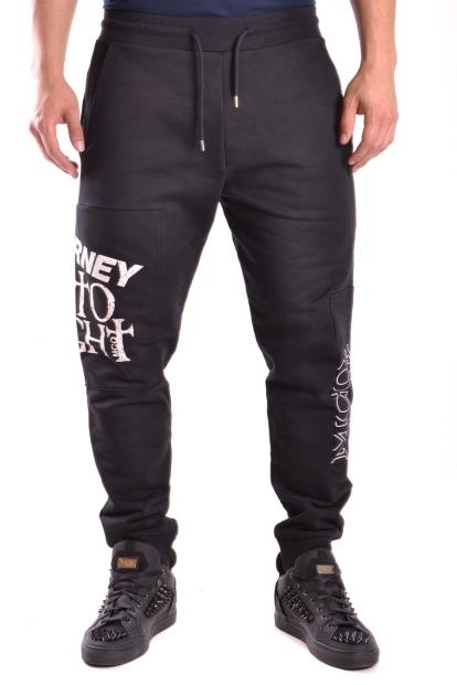MCQ - Trousers